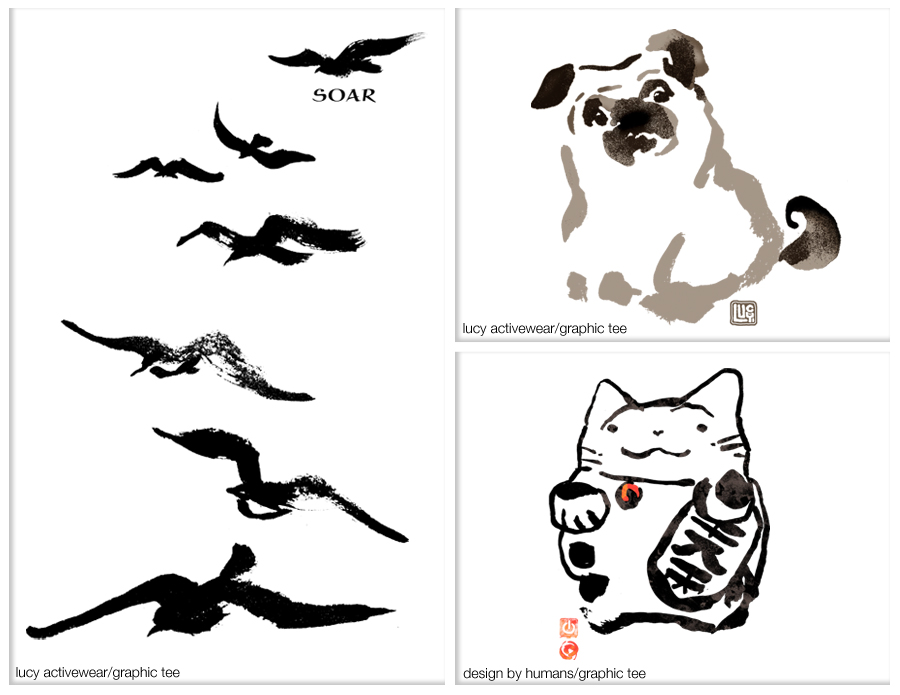 WEBPAGE.sumi animals3.900pixW