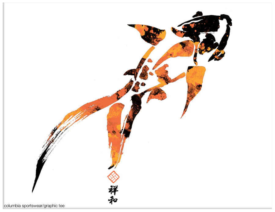 WEBPAGE.sumi koi.1up.900pixW